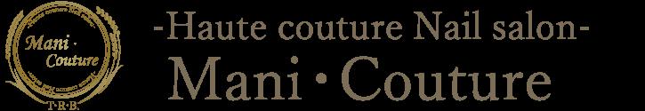 Mani・couture